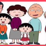 nama keluarga dalam bahasa jepang