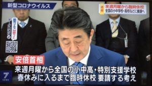 Virus corona Jepang terkini