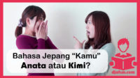 apa bahasa jepangnya kamu